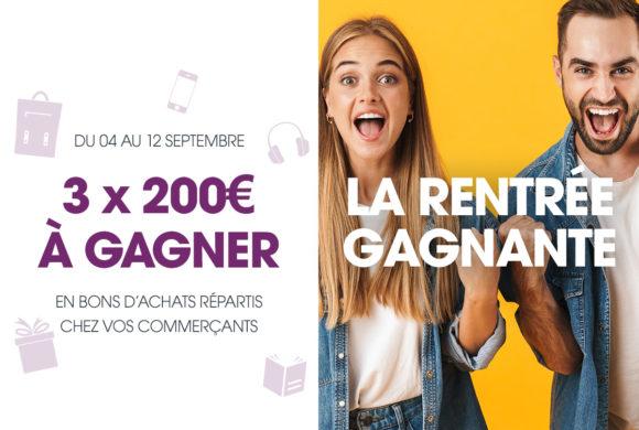 OPTEZ POUR UNE RENTRÉE GAGNANTE CHEZ ESPACE D'ERLON !